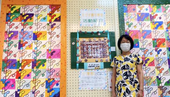 第41回 区民手工芸展
