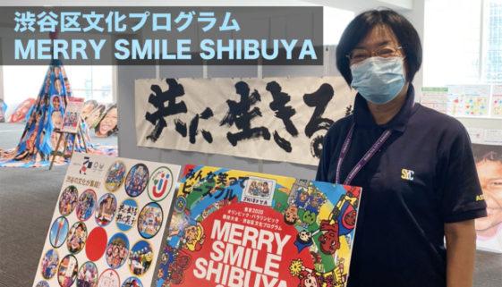 MERRY SMILE SHIBUYA